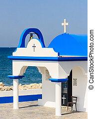 Chapel of the Holy Apostles (Art. Apostles). Faliraki....