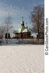 Chapel on the shore