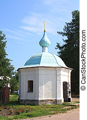 Chapel. Valaam. - White chapel of the sacred virgin Maria on...