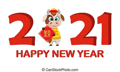 character., chinois, nouveau, 2021, taureau, dessin animé, mignon, année