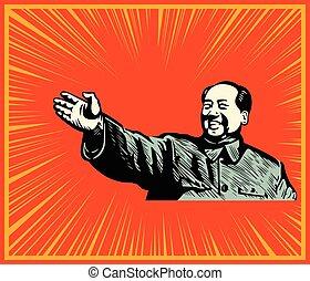 Cheerful Mao poster