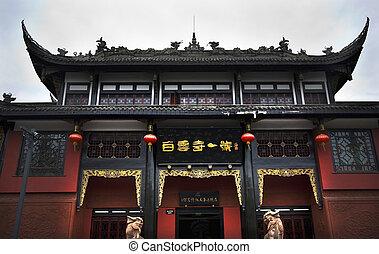 chengdu, premier, sichuan, si, porcelaine, yun, blanc,...