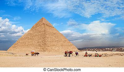 cheops の ピラミッド, ギザ