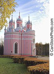 Chesmenn Church - 2 - in