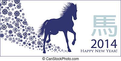 cheval, année