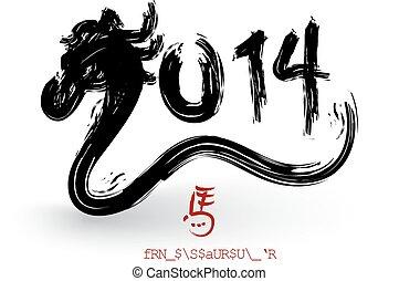 cheval, chinois, style, vecteur, brosse, année, nouveau, ...