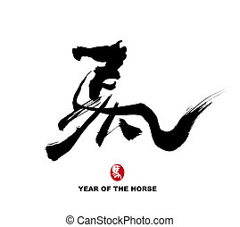 "cheval, mot, calligraphie, ""horse"", calligraphy., année,..."