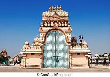 Chhatarpur Temple - Shri Adhya Katyani Shakti Peeth Mandir...