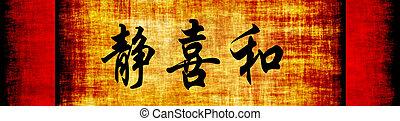 chińczyk, motivational, spokój, wyrażenie, szczęście, ...