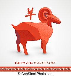 chińczyk, orientalny, rok, 2015, nowy, goat