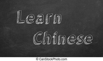 chińczyk, uczyć się