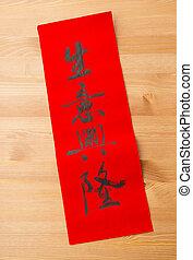 chiński nowy rok, kaligrafia, wyrażenie, treść, jest, handlowy, prospers