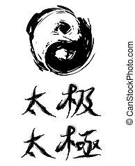 chi , taiji, ή , tai