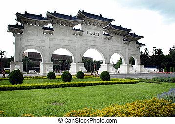 Chiang Kai Shek Memorial Taipei, Taiwan
