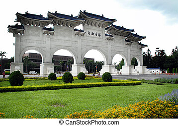Chiang Kai Shek Memorial Taipei,Taiwan