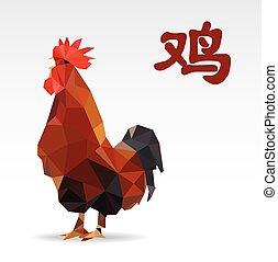 Chicken low polygon art