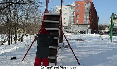 child fun playground