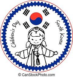 Childrens Day South Korea