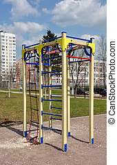 Children's sports complex on the street