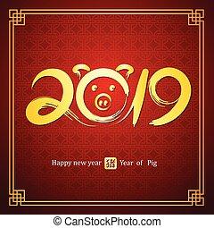 chinês, 2019, ano novo