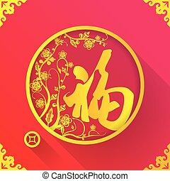 chinês, ano, desenho, templa, novo, sorte