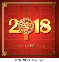 chinês, ano, novo, 2018