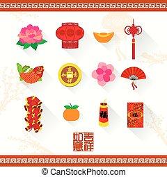 chinês, ano, vetorial, oriental, novo, desenho