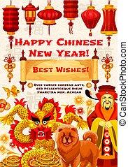 chinês, cão, saudação, dragão, ano, novo, signos, cartão