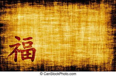 chinês, caligrafia, -, riqueza