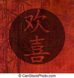 chinês, felicidade, artwork