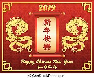 chinês, festivo, dragão, papel, ano, novo, scroll, cartão