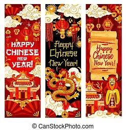 chinês, festivo, pagode dragão, ano, novo, cartão