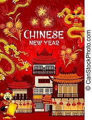 chinês, fogos artifício, saudação, vetorial, ano, novo, cartão