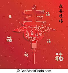 chinês, fundo, ano novo