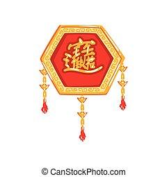chinês, ilustração, elemento, decoração, vetorial, fundo, ano, novo, branca