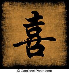 chinês, jogo, felicidade, caligrafia