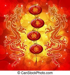 chinês, lanternas, dobro, dragão, desejos, ano, novo, feliz
