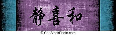 chinês, motivational, serenidade, frase, felicidade, harmonia