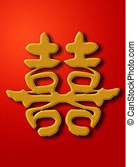 chinês, ouro, dobro, vermelho, caligrafia, felicidade