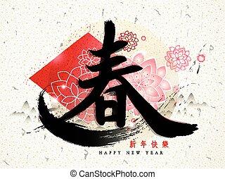 chinês, palavras, primavera, tradicional