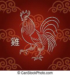 chinês, símbolo, galo, inflamável, ano, novo