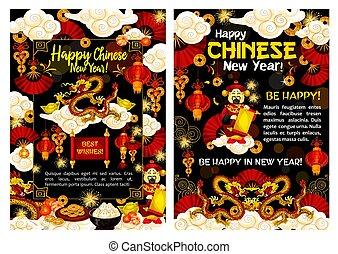 chinês, saudação, ano, vetorial, lunar, novo, cartão
