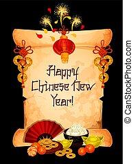 chinês, saudação, vetorial, ano, novo, cartão