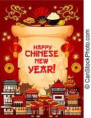 chinês, saudação, vetorial, ano, novo, scroll, cartão