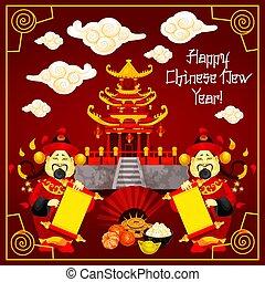 chinês, saudação, vetorial, ano, novo, templo, cartão