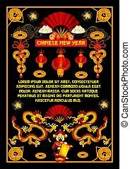 chinês, saudação, vetorial, decorações, ano, novo, cartão
