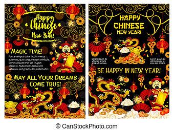 chinês, saudação, vetorial, fogo artifício, ano, novo, cartão