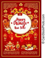 chinês, saudação, vetorial, ornamentos, ano, novo, cartão