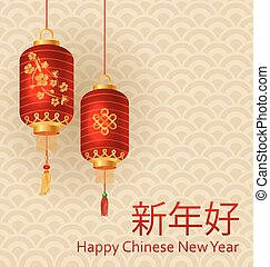 chinês, tradicional, fundo, ano, novo, 2017