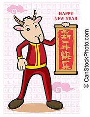chinês, traje tradicional, ano, novo, cabra